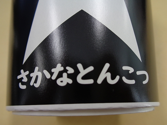 DSC04890.jpg